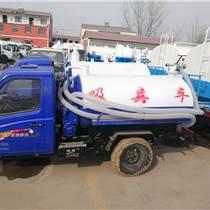 時風華慶灑水車