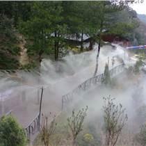 冷霧機霧森機景觀造霧機公園噴霧造景