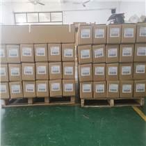 深圳膠帶現貨供應3MCN44903M4490導電膠