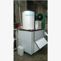 水產食品化工降溫制冰機片冰機日產3噸