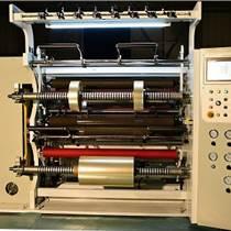 南京力普机械1600光学膜分切机