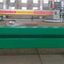 電力大倉拼板自動焊機