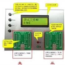 YG-620Type-C对USB 2.0数据线综合测