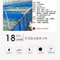 魚苗帆布培育池-水產魚苗養殖桶-戶外養殖帆布魚池