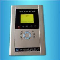 弧光保护系统 弧光保护 母线弧光保护