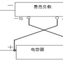 超级电容测试系统方案
