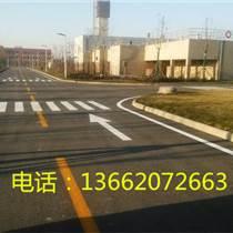 交通道路標線漆廠家 公路車間倉庫地面劃線漆 廠家直銷