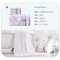三門峽洛陽浴巾品牌哪個好