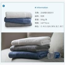 三門峽洛陽浴巾