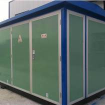 廠家直銷YB33-40.5/0.69風力發電箱式變電