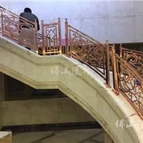 惠州K金铜艺楼梯扶手厂家 专业生产铜艺护栏