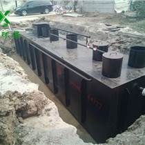 医院污水处理设备 医院污水处理设备报价