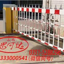 停車場管理系統思可達-停車場管理系統-車牌識別