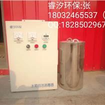 水箱自洁消毒器设备