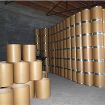 DL-10-樟脑磺酸原料指定厂家