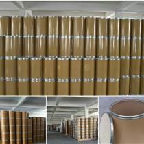 四甲基氯化銨原料供應