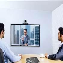 嗨會邦智能遠程會議系統