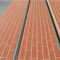 供甘肅天水保溫裝飾一體板或蘭州防火保溫一體板批發