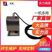 電動銘牌打標機 電動車架打標機 電動一體打標機