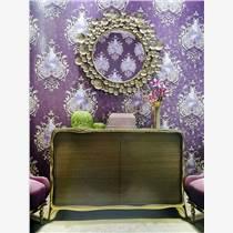 批發零售工程室內軟裝設計壁紙壁布壁畫窗簾輕奢美式新中