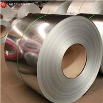 SGCC鍍鋅卷鍍鋅板 SGCC鍍鋅卷最新報價