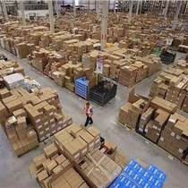 ERP集成倉儲管理系統 追溯管理 落實責任