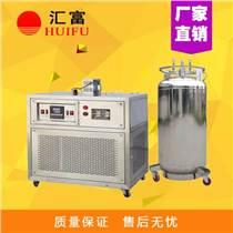 液氮低溫槽 CDW196夏比沖擊試驗低溫儀