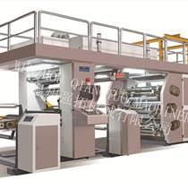 6色衛星式柔版印刷機 薄膜印刷機 紙張印刷機