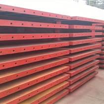 安徽大量出售橋梁鋼模板|鋼模板租賃價格|鋼模板出售價