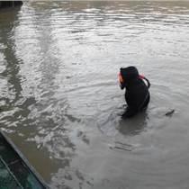 水下建筑 水下探摸 照相 錄像 碼頭  水下檢測 維