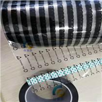 防靜電膠帶 黑色網格膠帶 透明雙面防靜電膠帶