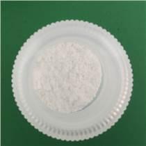 三肽-10瓜氨酸(核心蛋白聚糖肽) decoriny