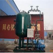 高溫凝結水回收裝置