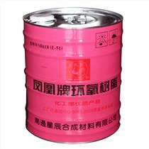 厂家代理环氧树脂凤凰E-51(618)胶黏剂复合材料