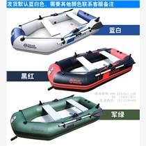6人條板底沖鋒艇,硬底加厚充氣船,休閑釣魚船