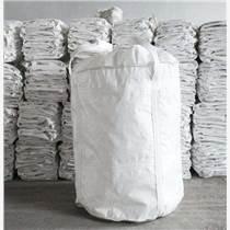 供應甘肅定西導電噸袋或隴西防靜電噸袋廠家