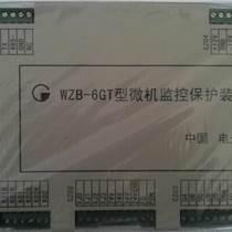 ZBK-34E微機智能綜合保護裝置質量過硬