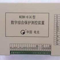 WZBK-6A型數字綜合保護測控裝置現貨低價