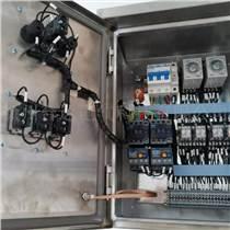 江蘇支持定做304不銹鋼電控柜自動化控制柜配電柜