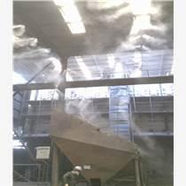经久耐用的专业喷雾除尘设备