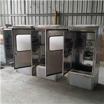 宿州哪有不銹鋼304成套電控柜變頻柜控制柜