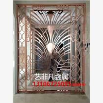 佛山市藝非凡金屬制品有限公司鋁屏風雙面浮雕造型雕刻