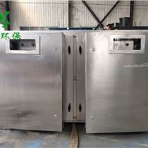 畜禽養殖惡臭氣味治理設備 除臭除味設備 廢氣處理專家