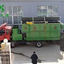 電鍍污水處理工程 電鍍污水處理設備 廠家直銷