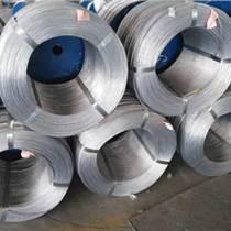廠家直銷電力用鋼絞線
