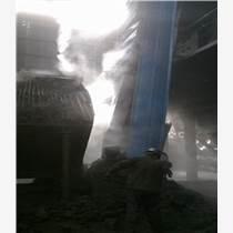 燃料廠專業除塵設備保護環境凈化空氣