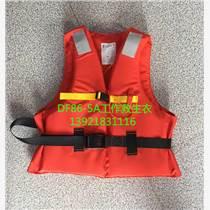 DF86-5A新標準工作救生衣(GB/T32227-