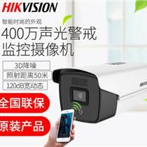 杭州超市工廠小區海康警戒攝像頭安裝 社區學校監控清單