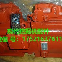 現代485挖機液壓泵 現代韓國進口液壓泵
