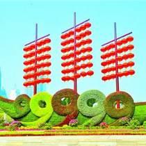 2020中國(北京)國際園林景觀產業貿易博覽會